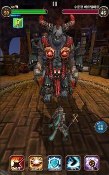 블랙 나이츠 apk screenshot