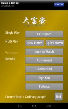 Daifugo Free apk screenshot