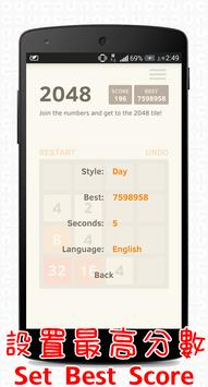 2048 Infinity ( Magic App ) apk screenshot
