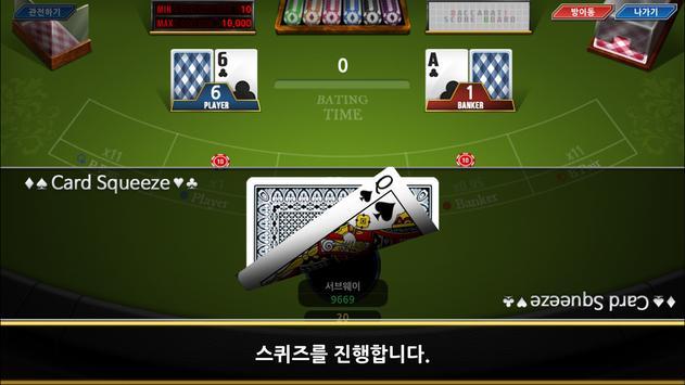 BigPot Royal Casino screenshot 6