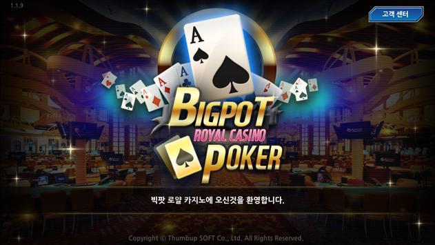 BigPot Royal Casino poster