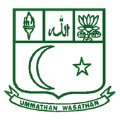 Islamiah College icon