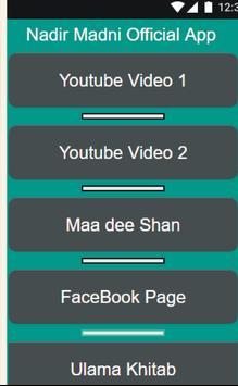 Nasir screenshot 1