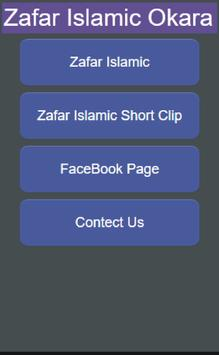 Zafar Islamic screenshot 1