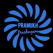 Pramukh Prashngam icon