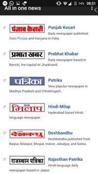 DDt mmt news (Hindi) screenshot 3