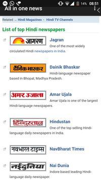 DDt mmt news (Hindi) poster