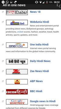 DDt mmt news (Hindi) screenshot 2