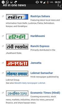 DDt mmt news (Hindi) screenshot 4