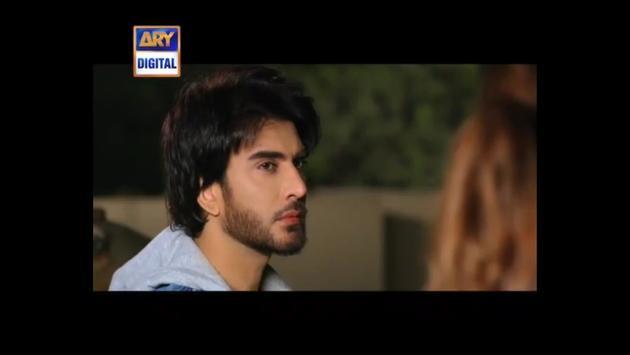 Noor ul Ain OST screenshot 4