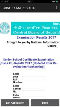 CBSE Exam Results screenshot 2