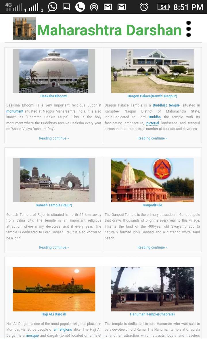 Maharashtra Darshan for Android - APK Download