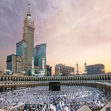 Makkah & Al Madinah Al Munawwarah Live screenshot 5