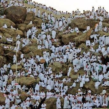Makkah & Al Madinah Al Munawwarah Live screenshot 6