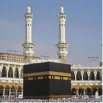 Makkah & Al Madinah Al Munawwarah Live screenshot 7