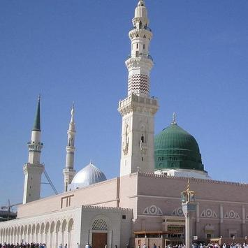 Makkah & Al Madinah Al Munawwarah Live screenshot 3