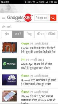 Daily Tech News screenshot 4