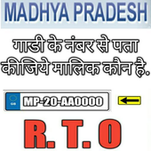MP Vehicle Vahan Information icon
