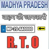 MP Vehicle Vahan Info icon