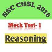 SSC CHSL 2018- MOCK TEST 1 icon