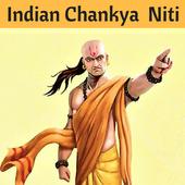 Chanakya Niti (संपूर्ण ) icon