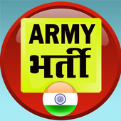 Army Bharti in Hindi icon