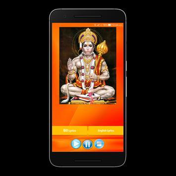 Hanuman Chalisa Audio apk screenshot