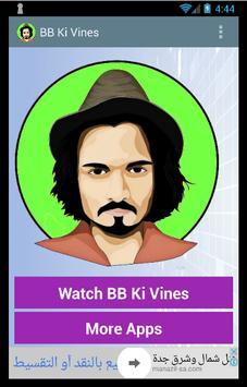 BB Ki Vines poster
