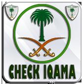 Saudi Iqama - Check Iqama Visa icon