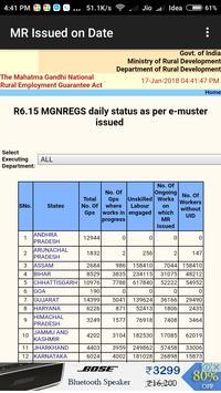 MGNREGA MOBILE APP screenshot 2