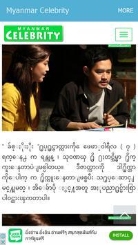 Myanmar Celebrity screenshot 1