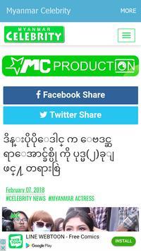 Myanmar Celebrity screenshot 2