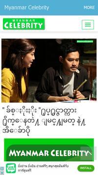 Myanmar Celebrity screenshot 3