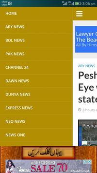 Pakistani Tv apk screenshot