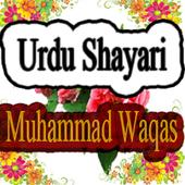 Urdu Shayari 2018-Muhammad Waqas icon