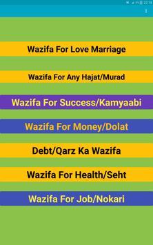 Knowledge Power Wazifa apk screenshot