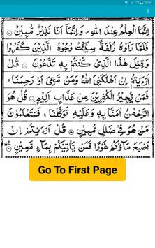 Surah Mulk Mp3 And Text screenshot 2