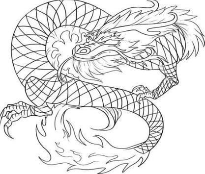 Coloring Pages Goku Series screenshot 4