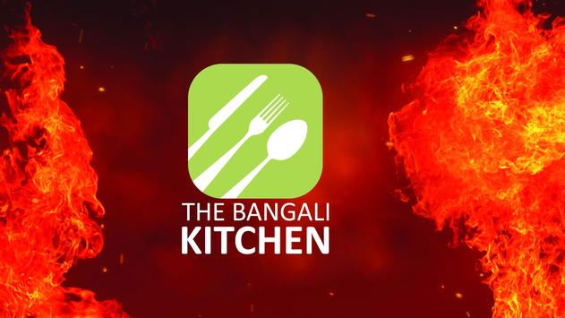 Bangali Kitchen poster