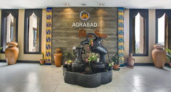 Hotel Agrabad Ltd screenshot 5