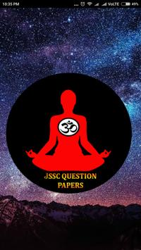 Jharkhand JSSC Previous Year Exam Papers (solved) screenshot 2