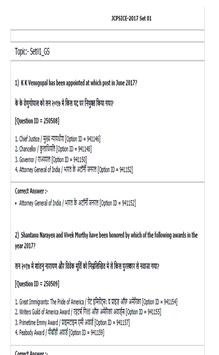 Jharkhand JSSC Previous Year Exam Papers (solved) screenshot 4