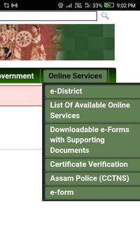 Assam eDistrict Portal screenshot 1