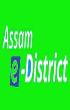 Assam eDistrict Portal screenshot 2