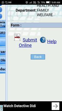 eDistrict login screenshot 2