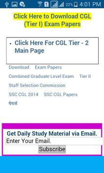 SSC Exam Questions screenshot 6
