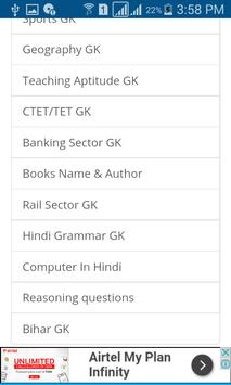 SSC Exam Questions screenshot 7