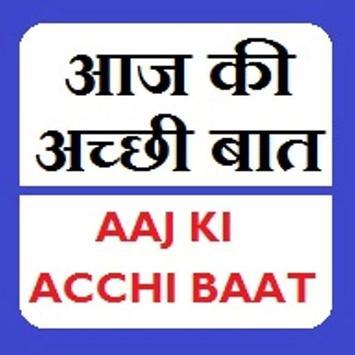 Aaj Ki Acchi Bat poster