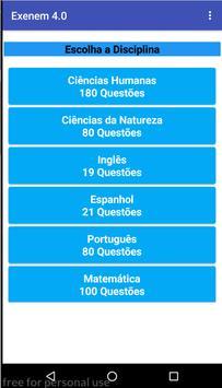 ExEnem -  Exame Simulado do Enem screenshot 1