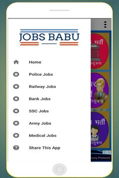 Jobs Babu : Get Sarkari Jobs Alert In Hindi screenshot 2
